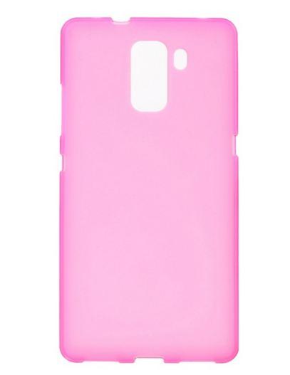 Silikonový obal SES na mobil Huawei Honor 7 růžová empty 5cd1354df9e